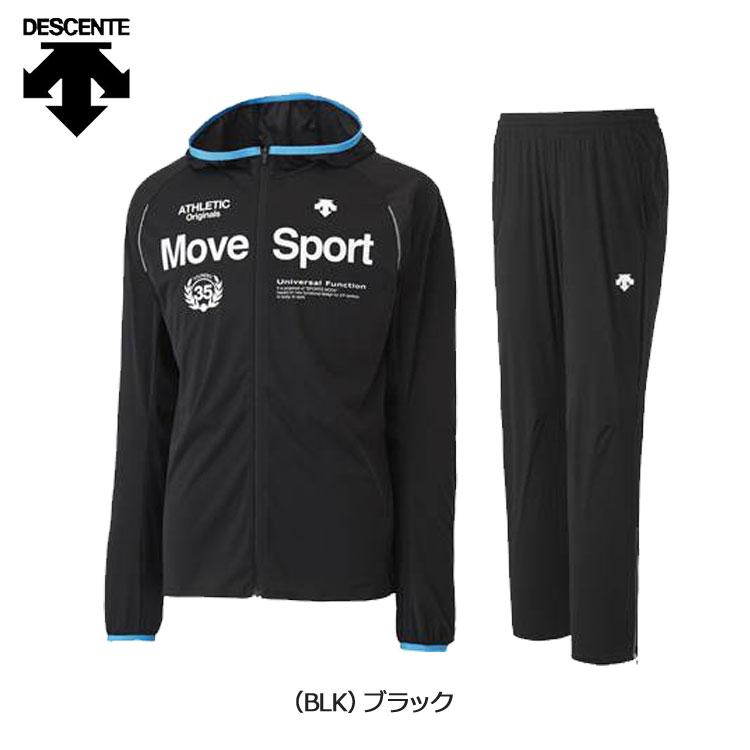 【スポーツトレーニングウエア】DESCENTE(デサント)コンディショニングジャケット&パンツSETDRN2660SET【350】