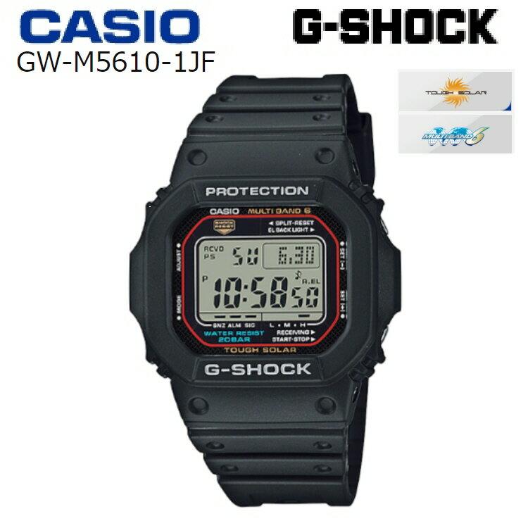 【G-SHOCK腕時計】CASIO GW-M5610-1JF【142】