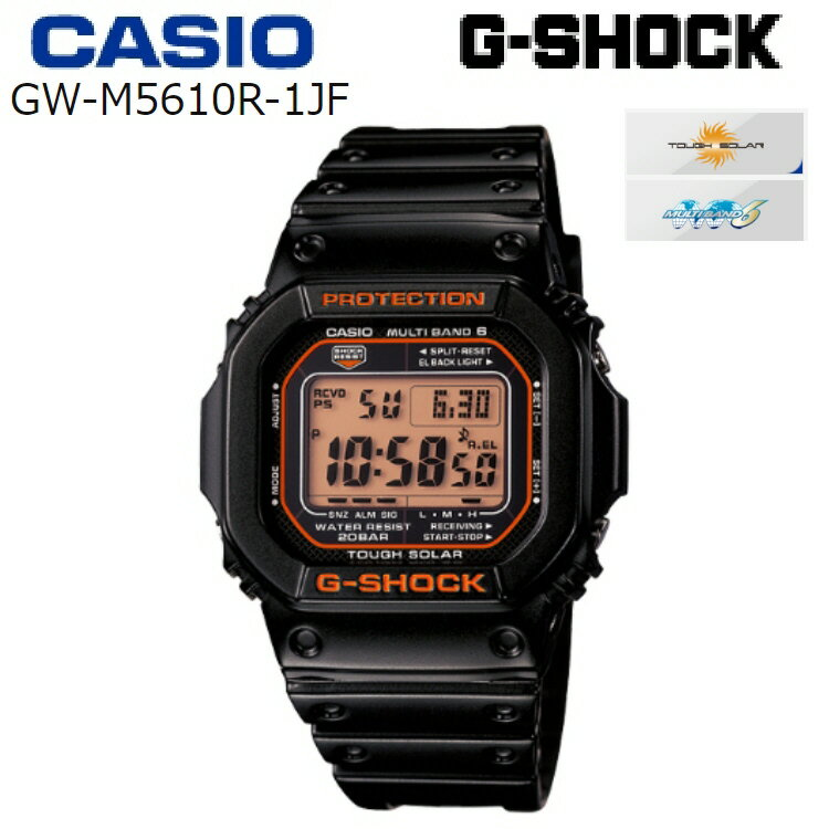 【G-SHOCK腕時計】CASIO GW-M5610R-1JF【142】