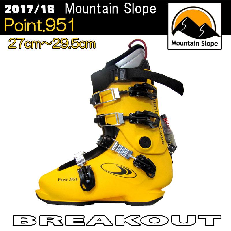 17-18 MOUNTAIN SLOPE マウンテンスロープ POINT951 27~29.5cm スノーボード ハードブーツ POINT950復刻 予約商品!