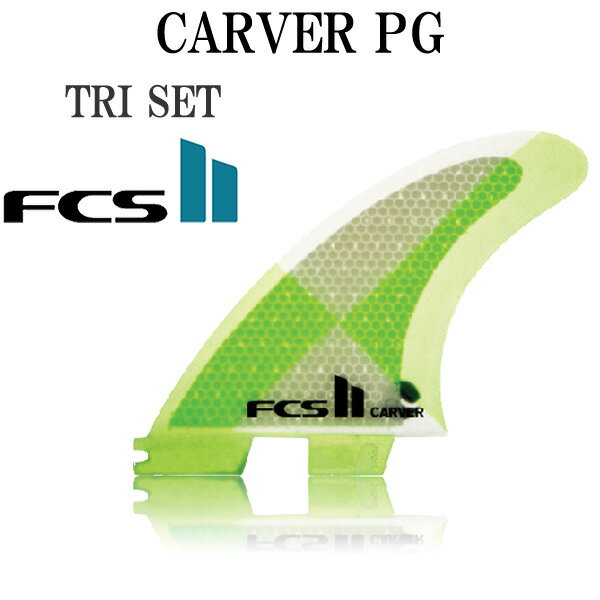 FCS2 フィン カーバー CARVER PERFORMANCE CORE TRI FIN M / エフシーエス2 トライ ショート サーフボード サーフィン