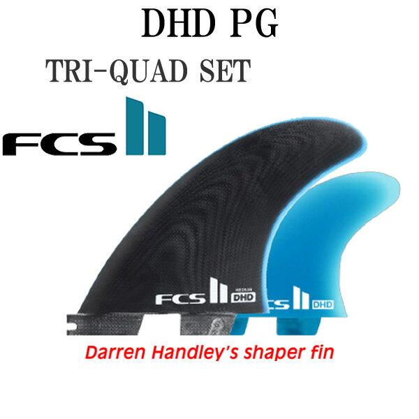 FCS2 フィン ダレンハンドレー  DHD PG TRI-QUAD FIN MIDIUM / エフシーエス2 トライクアッドフィン サーフボード サーフィン ショート
