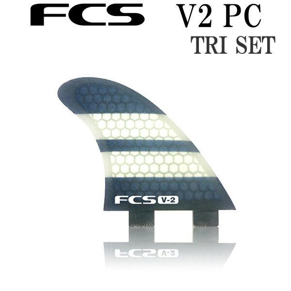 FCS フィン V2 パフォーマンスコア TRI FIN MEDIUM / エフシーエス トライ フィン サーフボード サーフィン ショート
