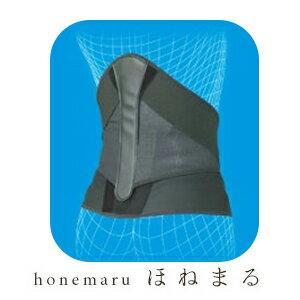 (送料無料) bonboneワイドコアギミック 【Mサイズ】 分離症 すべり症 腰 腰痛ベルト サポーター コルセット