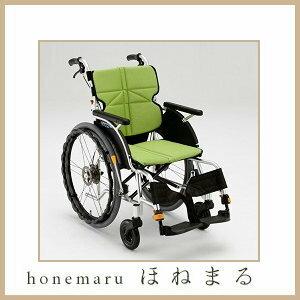 (松永製作所) ネクストコアシリーズ 自走型 (標準)NEXT-11B F1オレンジ 車椅子 自走 円背 側彎 圧迫骨折 【安心のメーカー直送】