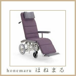 (カワムラサイクル) アルミ製 フルリクライニング RR60N No.43 緑 介護用品 車いす 車椅子 介助型 リクライニング 【安心のメーカー直送】 ■TAISコード 00160-000068