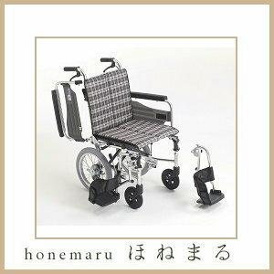 (ミキ) スキット2 SKT-2 (A-4) 車いす 車イス 介護用品 【安心のメーカー直送】 ■TAISコード 00122-000320