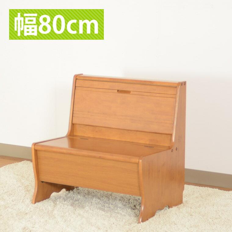 【送料無料】椅子 いす 収納付きチェア チェア 2Pチェア 収納付き ダイニングチェア 食卓 食卓セット 4点セット コーナーチェア カントリー風 NA NA ナチュラル カジュアル シンプル かわいい オシャレ お洒落 おしゃれ 幅80奥行57.5高81cm(SH41cm)