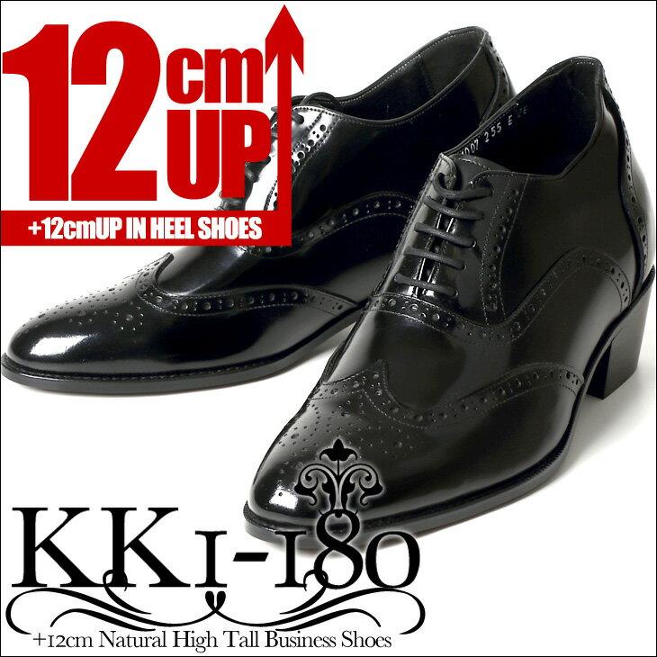 シークレットシューズ 12cmアップ メンズ ビジネスシューズ 紳士靴 シークレットシューズ【商品番号:kk1-180】