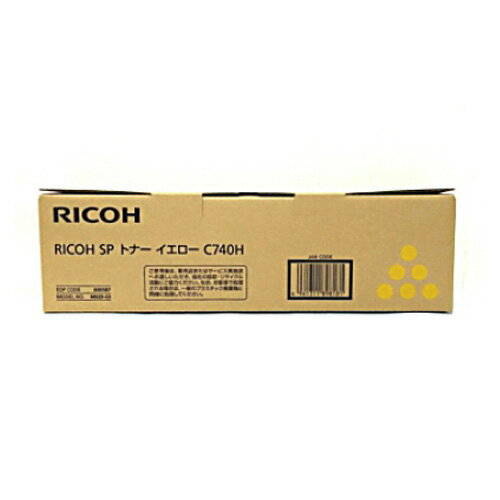 トナーカートリッジリコー RICOH SP C740H イエロー 純正品レーザートナーカートリッジ【代引き不可】