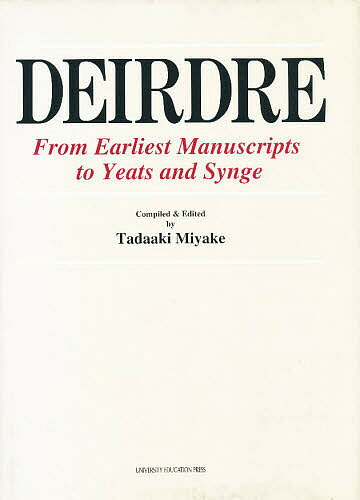 Deirdre From earliest manuscripts to Yeats and Synge/三宅忠明【1000円以上送料無料】