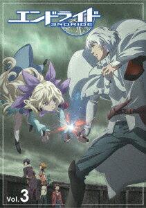 エンドライド Vol.3(Blu-ray Disc)/エンドライド【1000円以上送料無料】