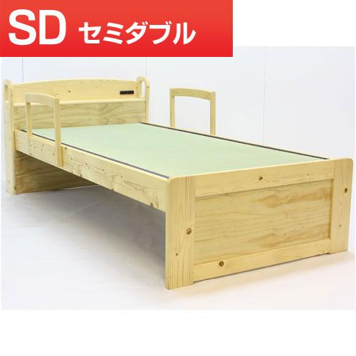 送料無料 畳ベッド セミダブル ナチュラル 夜明 たたみベッド セミダブルベッド セミダブルベット 棚付き コンセント付き コンセント ベッドフレーム フレームのみ 木製 木製フレーム シンプル おすすめ 一人暮らし 手すり付 手すり付き 国産い草 い草 bd-yk-sd-t-n