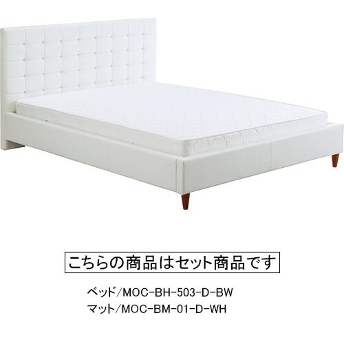 レザーベッド【ボンネルコイルマットレス付】ダブル ホワイト bh-503-d-bw