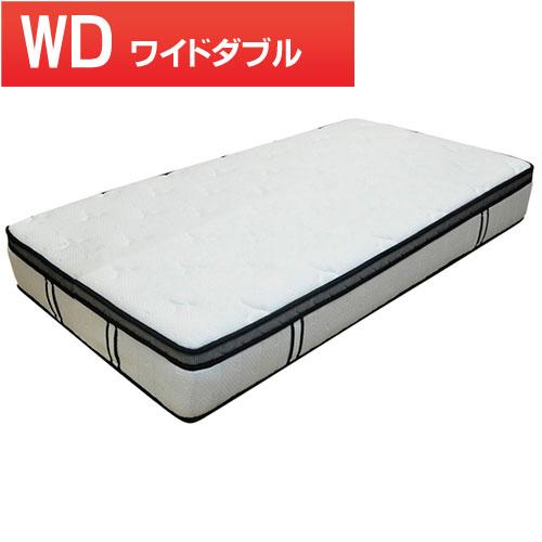 ポケットコイルマットレス クラウドDX ワイドダブル ホワイト