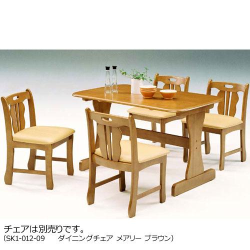 ダイニングテーブル 120 木製 北欧 長方形 メアリー 幅120cm ブラウン テーブル 食卓 食卓机 センターテーブル コーヒーテーブル カフェテーブル 家族 ファミリー 4人掛け 四人掛け 4人 ウッドテーブル 木製ダイニングテーブル 引っ越し 新生活 シンプル r-sk1-012-07