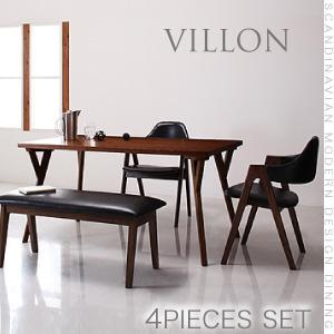 送料無料 北欧モダンデザインダイニング【VILLON】ヴィヨン/4点セット(テーブルW140+チェア×2+ベンチ) 040600243