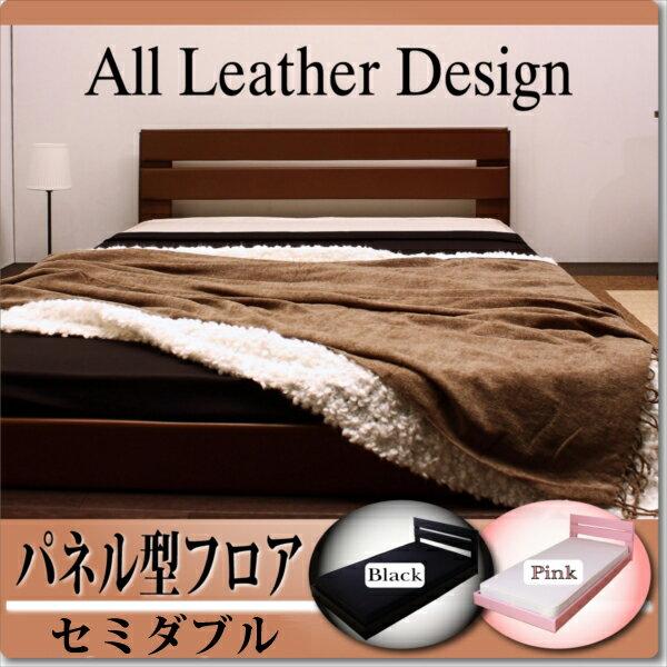 送料無料 日本製 ローベッド フロアベッド セミダブル SGマーク付国産ポケットコイルスプリングマットレス付 マットレス付き ベッド ベット フロアベッド ロータイプ フロアーベッド 低いベッド 木製ベッド ローベット パネル型 フロアベット フロアーベット