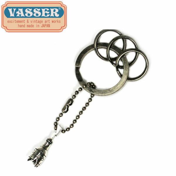 正規取扱店 VASSER(バッサー) Lightning Bottle Key Chain(ライトニングボトルキーチェーン)SILVER