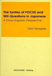 The syntax of focus and WH‐questions in Japanese A cross‐linguistic perspective/柳田優子【2500円以上送料無料】