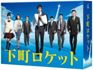 下町ロケット -ディレクターズカット版- DVD-BOX/阿部寛【2500円以上送料無料】