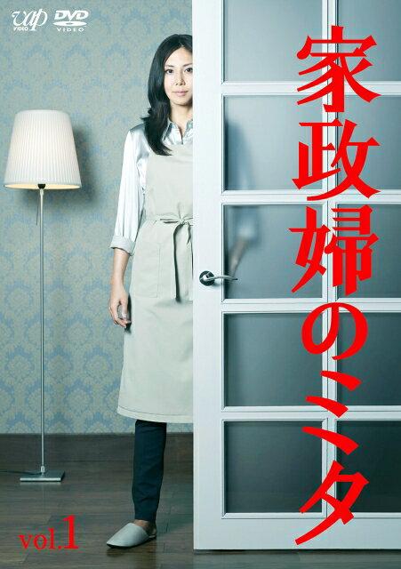 【中古レンタルアップ】 DVD ドラマ 家政婦のミタ 全5巻セット 松島菜々子