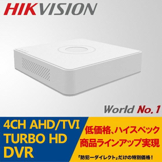 世界のHIKVISION(ハイクビジョン)の録画機、防犯カメラHD-TVI 4CH録画機 遠隔監視 フルHD対応デジタルレコーダーDS-7104HQHI-F1/N (2TBHDD 付属)