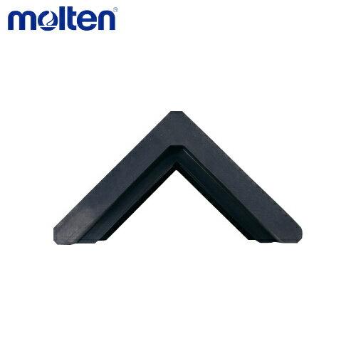 【送料無料】【molten / モルテン】 ゴールウェイト ZW80