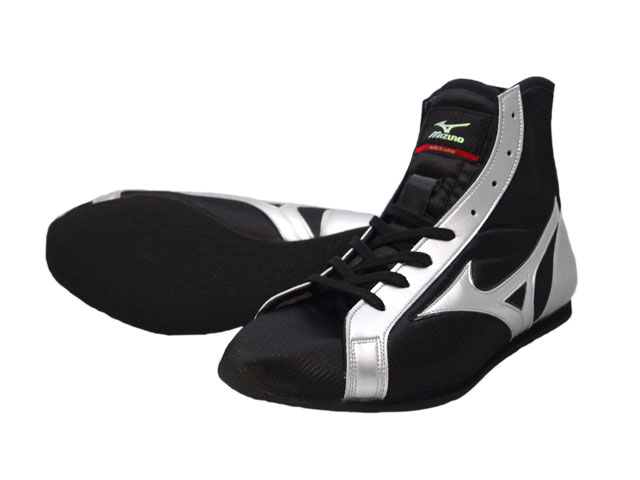 Grant Panamanian Boxing Shoes