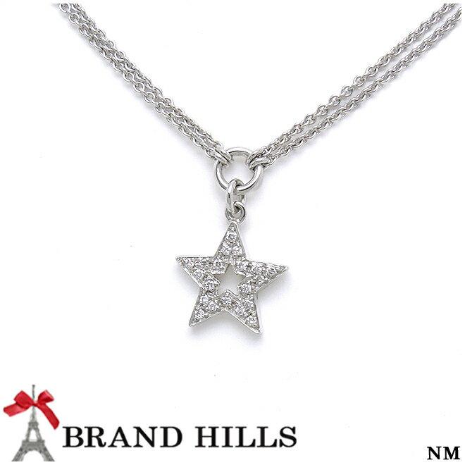 【極美品】スタージュエリー ブレスレット 750WG ダイヤモンド 星モチーフ STAR JEWELRY 【中古】