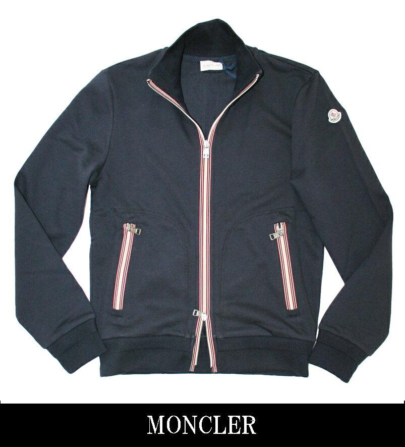 【MONCLER】モンクレール スウェット ジップアップブルゾン トリコロールライン ダークネイビー