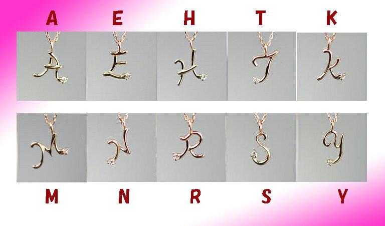 イニシャルネックレス ピンクゴールド×ダイヤモンド 全10種類