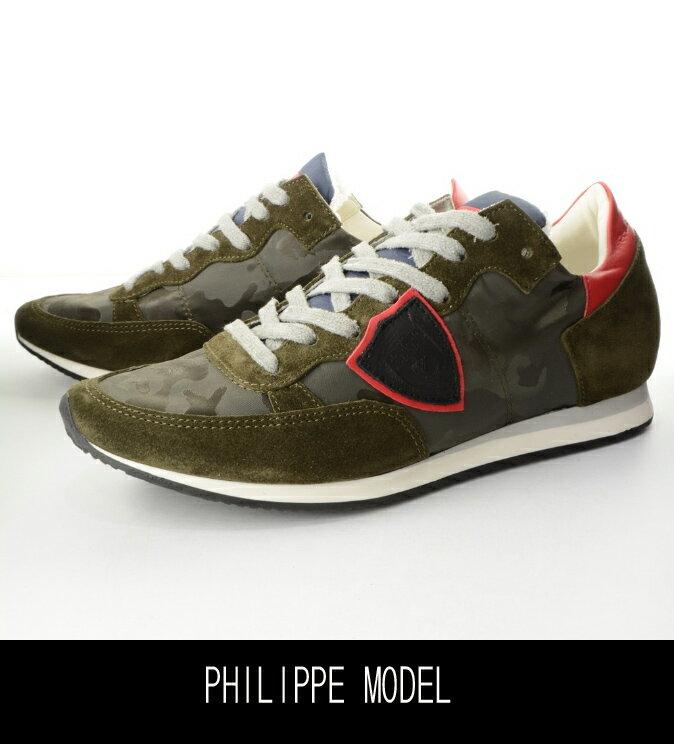 【PHILIPPE MODEL】フィリップモデル  メンズ スニーカー カモフラ柄 TRLU-CT25