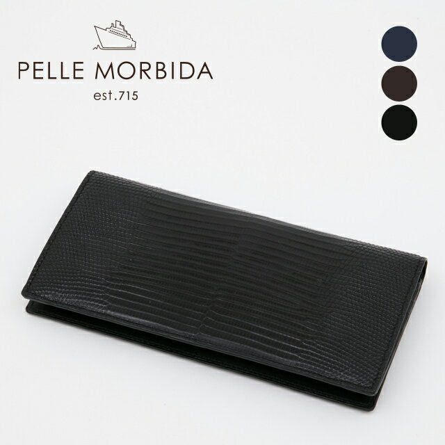 ペッレモルビダ・PELLE MORBIDA 財布【送料無料】リザードレザー Wallet PMO-LI003