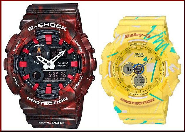 CASIO/G-SHOCK/Baby-G【カシオ/Gショック/ベビーG】ペアウォッチ アナデジ 腕時計 レッド/イエロー(国内正規品)GAX-100MB-4AJF/BA-120SC-9AJF
