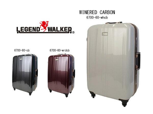 【送料無料】レジェンド ウォーカー スーツケース 55L 4輪 6700-60-WHCB (代引き不可)