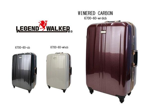 【送料無料】レジェンド ウォーカー スーツケース 55L 4輪 6700-60-WRDCB (代引き不可)
