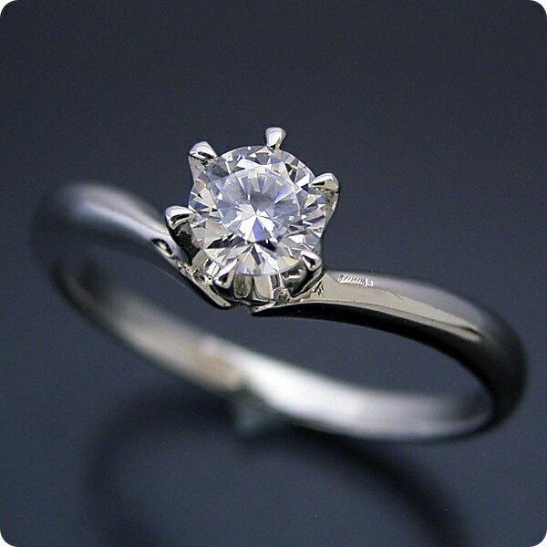 【婚約指輪】エンゲージリング【0.3カラット】一粒【0.3ct】ダイヤモンド【ブライダルジュエリー】プラチナ【結婚指輪】マリッジリング【6本爪Vラインデザインの婚約指輪】Dカラー・VVS1クラス・Excellentカット・H&Q【宝石鑑定書付き】