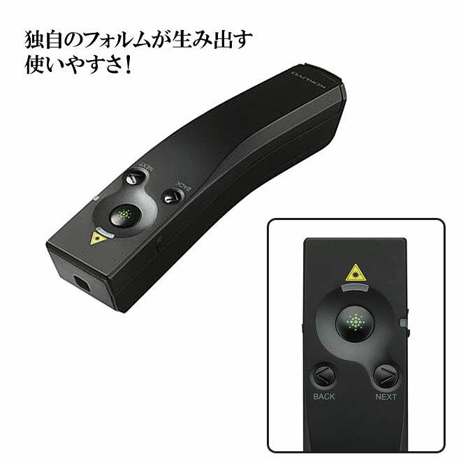 【送料無料】コクヨ レーザーポインター GREEN (UDシリーズ)  ELA-GU91N ★★★
