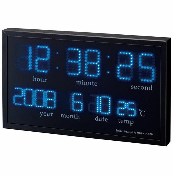 【送料無料】ノア精密 置き時計 アギラ FEW120-BK 【TC】【KM】