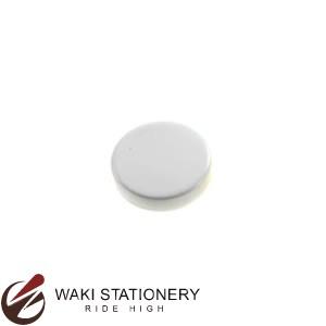 ベロス スクールマグタッチ 直径30mm 10個入 白 MS-3010WH [MS-3010] / 5セット