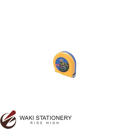 西敬 メジャー フリー 16mm幅 5.5m KF16-55 / 12セット
