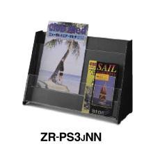 コクヨ ZR-PS3JN3 卓上パンフレットスタンド