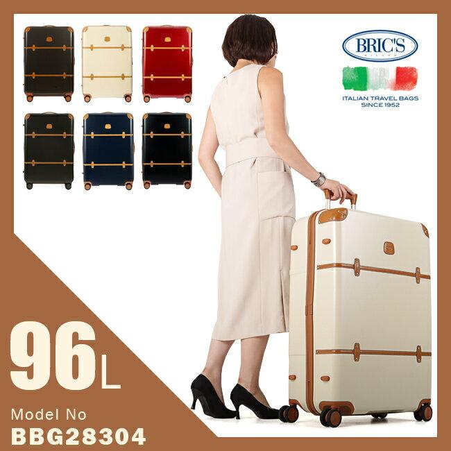 ブリックス ベラージオ2 スーツケース 96L 軽量 レディース イタリア BRIC'S BBG28304
