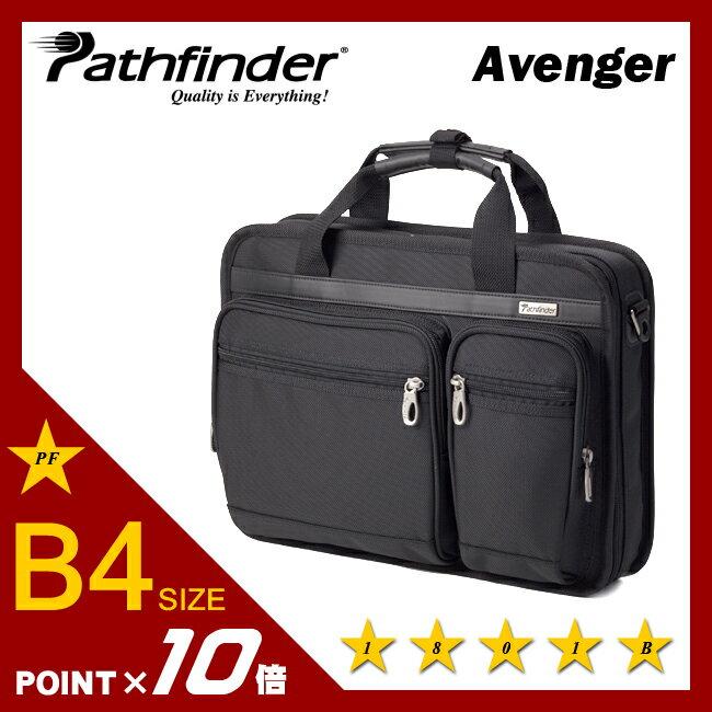 パスファインダー アベンジャー ビジネスバッグ PF1801B