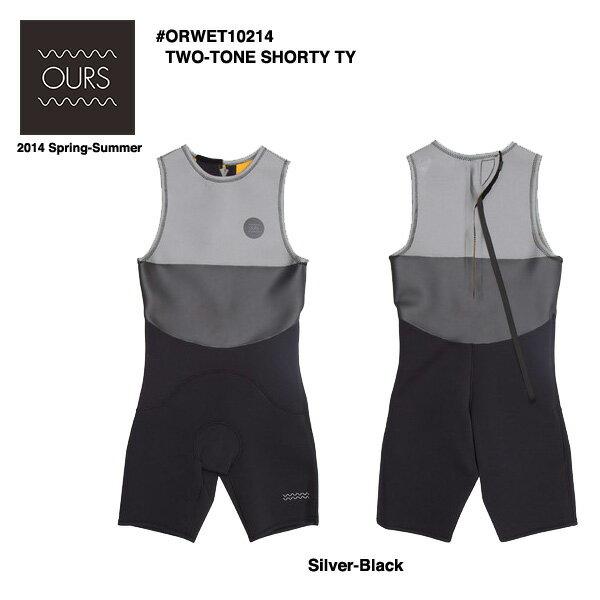 低価格を買う ★OURS★ Two-Tone Short Ty Wetsuit Silver-Black / ショートジョン