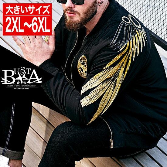 ミリタリージャケット メンズ 大きいサイズ 刺繍 ウィング 羽 ゴールド MA-1 ma1 ブルゾン 大きいサイズ ブルゾン メンズファッション B系 ストリート系ファッション ヒップホップ ビッグサイズ ビックサイズ キングサイズ バスター ぽっちゃり 西海岸 ブラック 黒