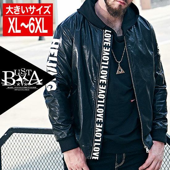 ライダースジャケット メンズ 大きいサイズ ペイント 袖ポケット MA-1 ma1 ミリタリージャケット 大きいサイズ ブルゾン メンズファッション B系 ストリート系ファッション ヒップホップ ビッグサイズ ビックサイズ キングサイズ バスター ぽっちゃり 西海岸 ブラック 黒