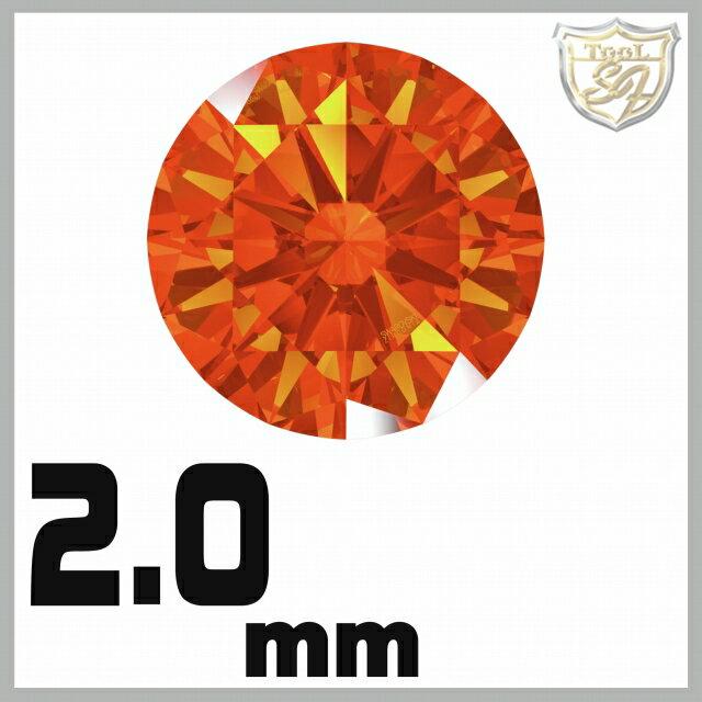 スワロフスキー ストーン ジルコニア ルース  <オレンジ / 2mm×500粒入★お得パック>  SWAROVSKI スワロ ビーズ パーツ 裸石 材料 【5P03Dec16】