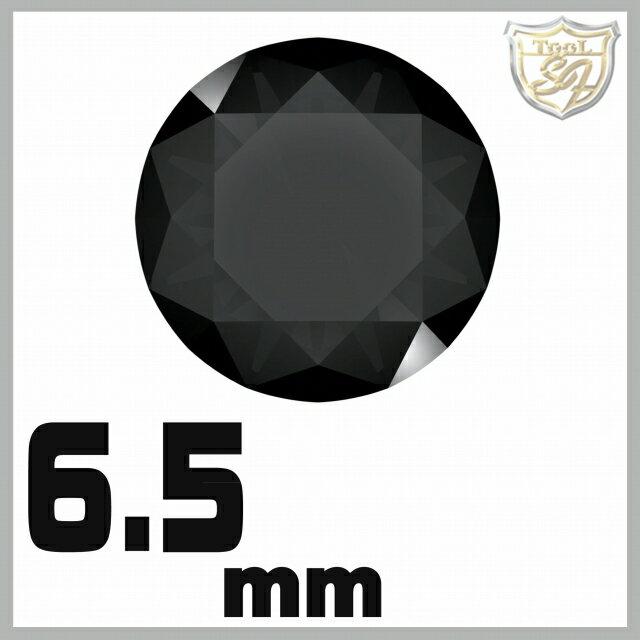 スワロフスキー ストーン ジルコニア ルース  <ブラック / 6.5mm×60粒入★お得パック>  SWAROVSKI スワロ ビーズ パーツ 裸石 材料 【5P03Dec16】